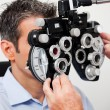 Stock Photo: Eye Examination