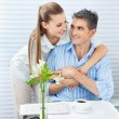 Couple Embracing Each Other — Stock Photo #12335489