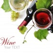 Wine glass — Stock Photo #11259714