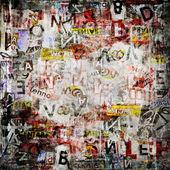 Grunge texturerat bakgrund — Stockfoto