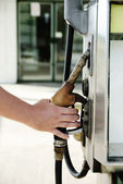 Fuel Pump — Stock Photo