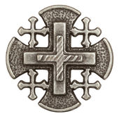 Silver Jerusalem cross — Stock Photo