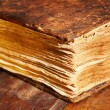 Ancient book — Stockfoto