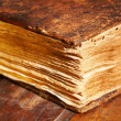 Stock Photo: Ancient book