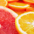 Stock Photo: Citrus fruits