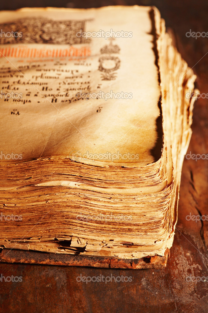 Ancient book, shallow depth of field — Stock Photo #11781838