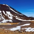 Stock Photo: Mount Ngauruhoe, New Zealand