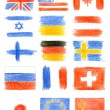 Collection of flags - Foto de Stock