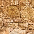 Photo: Stone wall background