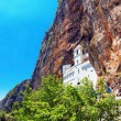 Stock Photo: View on Ostrog ortodox monastery.