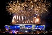 Soccer stadium Donbass-Arena — Stock Photo