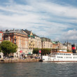 View of Blasieholmeshamnen, Stockholm, Sweden - Stock Photo