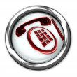 Telephone — Stock Photo #10993983