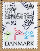 Gymnastics and Sports Club — Stock Photo