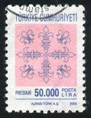 Turkish pattern — Stock Photo