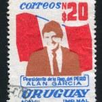 drapeau péruvien — Photo
