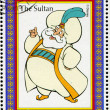Stock Photo: Sultan