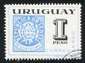 URUGUAY - CIRCA 1965: stamp printed by Uruguay, shows Denomination of 1864 issue, circa 1965 — Stock Photo