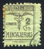 Emblema di medicina — Foto Stock