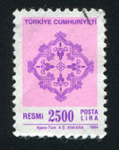 Turkish pattern — Stock Photo