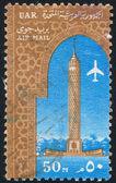 Tower of Cairo — Stock Photo