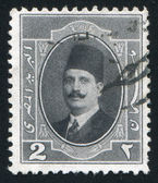 King Fuad — Stock Photo