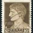 Augustus Caesar — Stock Photo