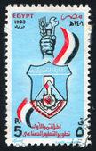 флаг египта — Стоковое фото