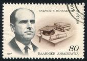 Andreas Papandreou — Photo