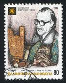 Archaeologist Manolis Andronikos — Stock Photo