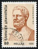 Hippocrates — Stock Photo