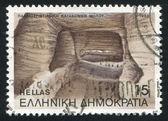 GREECE - CIRCA 1985: stamp printed by Greece, shows Melos, catacombs, circa 1985 — Stock Photo
