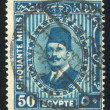 King Fuad — Stockfoto #11442350