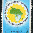 African Development Bank Emblem — Stock Photo