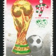 World Cup Emblem - Stock fotografie