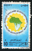 African Development Bank Emblem — Stock Photo