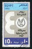 Polizei-tag-emblem — Stockfoto