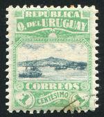 Harbor of Montevideo — Stock Photo