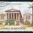 National Library of Greece — Foto Stock #11696214