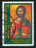 Icon of Christ — Stock Photo