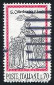 Catherine of Siena — Stock Photo