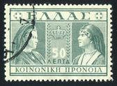 Queens Olga and Sophia — Stock Photo