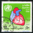 Stamp printed by Egypt Heart — Stock Photo