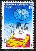 Intelpost — Stockfoto