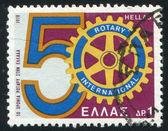 Emblema de rotary — Foto de Stock