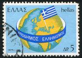 Bandera griega — Foto de Stock