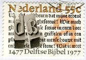 İncil metin — Stok fotoğraf