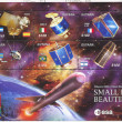 space satellite — Stock Photo
