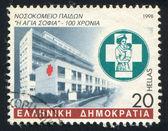 Hospital for children — Stock Photo