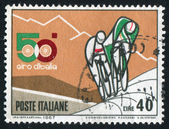 Three bicyclists — Stock Photo